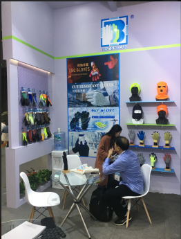 THE 9TH CHINA INTERNATIONAL SAFE PROTECTION AND OCCUPATIONAL HEALTH EXHIBITION