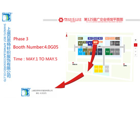 WE WILL PARTICIPATE IN THE 125TH CANTON FAIR-Phase 3