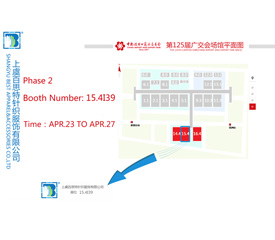 WE WILL PARTICIPATE IN THE 125TH CANTON FAIR-Phase 2