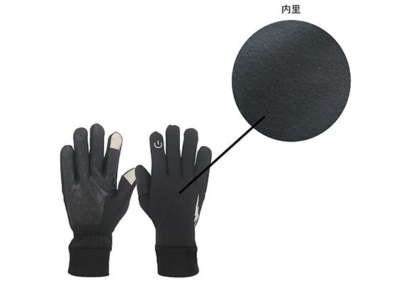 Waterproof Commuter Gloves